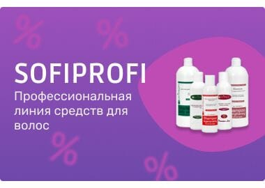 SOFIPROFI