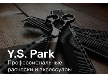 Y.S. Park