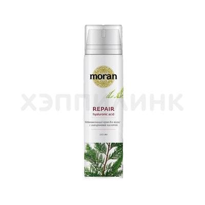 Крем для волос Moran с гиалуроновой кислотой, 220 мл