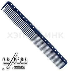 Расчёска Y.S. Park для стрижки Fine 336 (синяя)